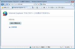 20100301_2ch_down.jpg