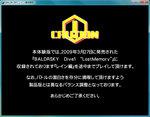 BALDRSKY_rain_trial_2.jpg