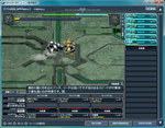 BALDRSKY_rain_trial_3.jpg