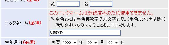 新規会員登録  CLUB Panasonic.jpg