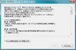 BUFFALO_RAMDISK_Utility_01.jpg
