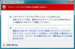 BUFFALO_RAMDISK_Utility_03.jpg