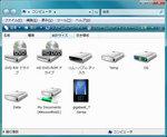 BUFFALO_RAMDISK_Utility_10.jpg