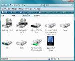 BUFFALO_RAMDISK_Utility_11.jpg