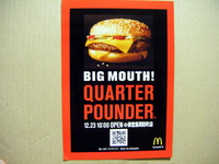 Big Mouth Quarter Pounder.jpg