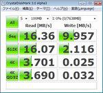 CrystalDiskMark_3.0_Alpha3_TS8GSDHC6.jpg