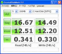 CrystalDiskMark_HDD.jpg