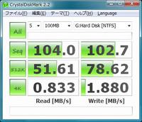 CrystalDiskMark_ST31500541AS_1.jpg