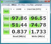 CrystalDiskMark_ST31500541AS_2.jpg