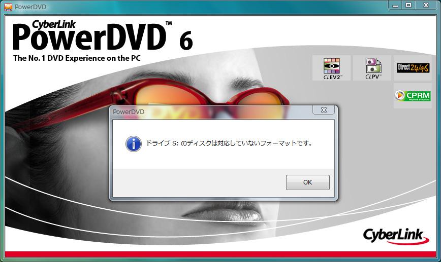 cyberlink dvd solution software download