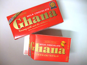 Ghana MILK CHOCOLATE DRINK
