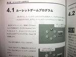 DSCF0732.jpg