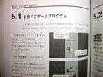 DSCF0733.jpg