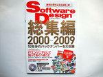 DSCF1050.jpg