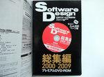 DSCF1052.jpg
