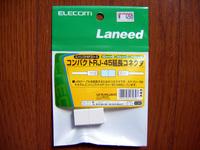 ELECOM Laneed LD-RJ45JJ5Y2