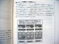 DSCF1933.jpg