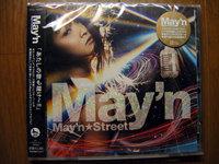 May'n(中林芽依)のアルバム「メイン☆ストリート DSCF2346.jpg