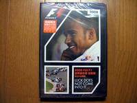 2008 FIA F1世界選手権総集編 完全日本語版