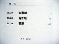 DSCF2442.jpg
