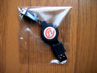ニンテンドーDS Lite 対応 巻き取り式 USB 充電ケーブル DSCF2458.jpg