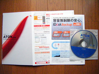 DSCF2466.jpg