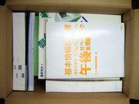 DSCF2516.jpg