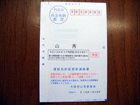 DSCF2659.jpg