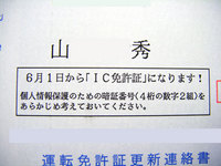 DSCF2661.jpg