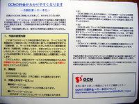 DSCF2731.jpg