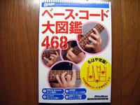 DSCF2800.jpg