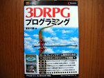 DSCF2907.jpg