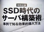 DSCF2980.jpg