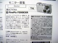 DSCF2987.jpg