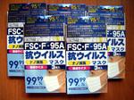 DSCF3623.jpg