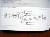 DSCF3755.jpg