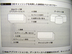 DSCF3877.jpg
