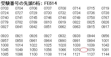 FE614-1073.jpg