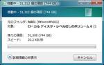 HDD1_move.jpg