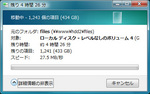 HDD2_move.jpg