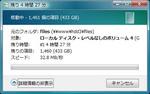 HDD3_move.jpg