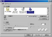 IE6-type-y-com.jpg