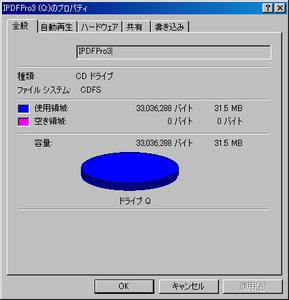 IPDFPro3.jpg