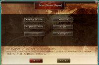 Lineage_Select_Server.jpg