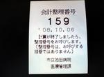 MA330089.jpg