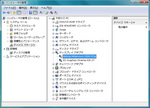 Matrox_Millennium_G550_PCIe_DeviceManager.jpg