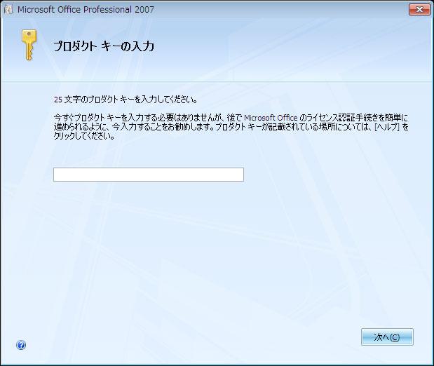 """Microsoft Office2007 Professional"" -""Microsoft …"