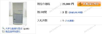 NEC-Express5800-120Ei-yahoo.jpg