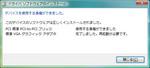 PCI_標準_PCI-to-PCI_ブリッジ.jpg