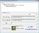 SMS2_3.jpg